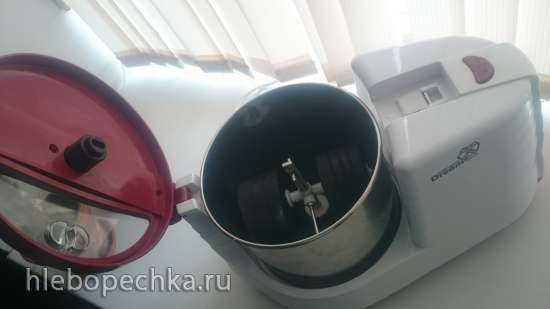 Аппарат для измельчения орехов и семян (меланжер, урбеч-мейкер)