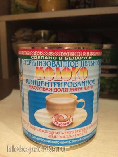Шоколадное мороженое (без яиц)