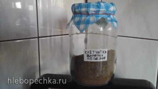 Клетчатка из Иван-чая