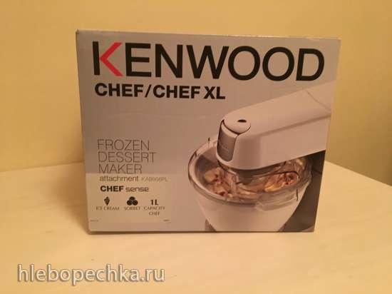 Продам мороженицу kenwood