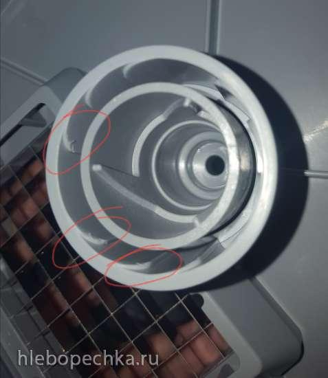Кухонный комбайн Bosch MultiTalent MCM68885