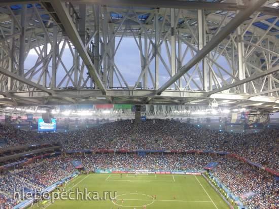 Чемпионат мира по футболу в России