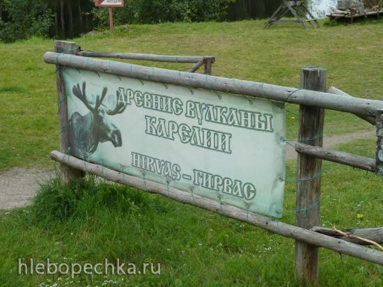 Из Вятки в Карелию