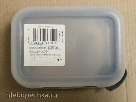 Продаю: Герметичный контейнер Curver Grand CHEF 1,2 литра. Made in Poland.