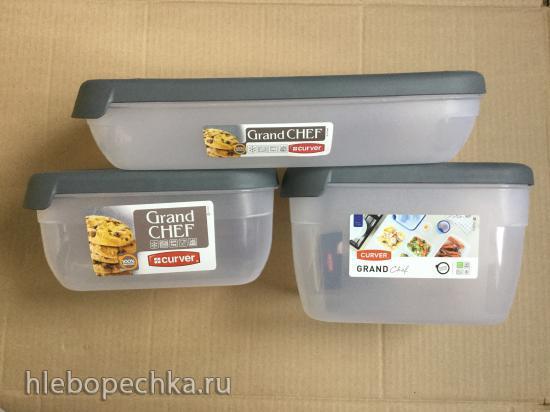 Продаю: Герметичный контейнер Curver Grand CHEF 2,6 литра. Made in Poland.