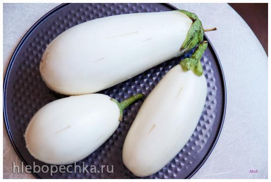 Закуска из баклажанов (Patlican Mezesi Tarifi)