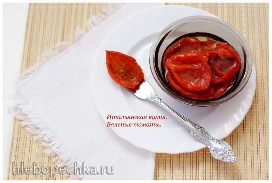 Листовая свекла мангольд с вялеными томатами и базиликом