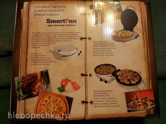 Продаю:  Чудо-сковорода «двойная» SmartPan от Jardeko