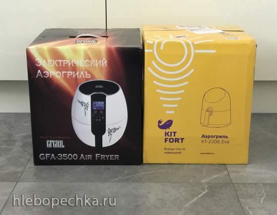 Аэрогриль Gfgril GFA-3500 AIR Fryer