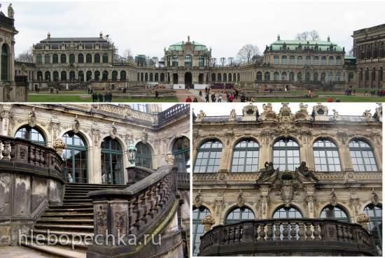 Бывшая восточная Германия