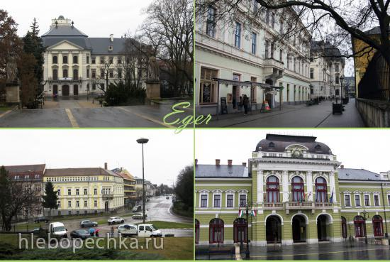 Будапешт. Хунгарикум и не только...