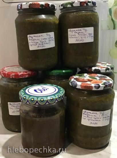 Аджика витаминная без варки
