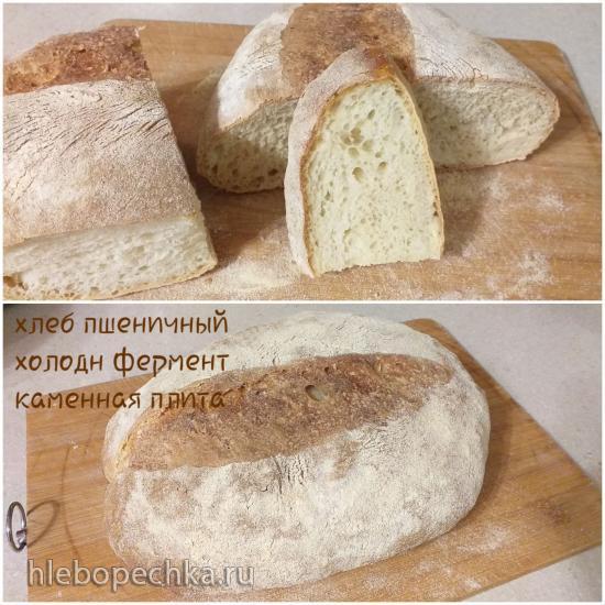 Кустарный хлеб без замеса