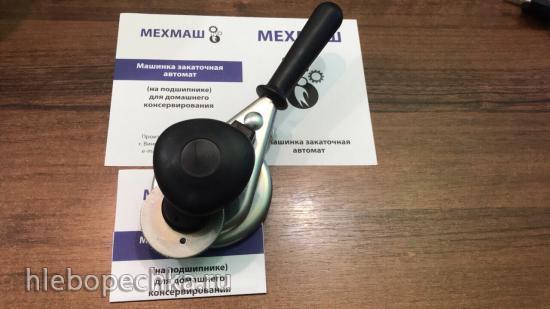 Закаточные ключи автомат «МЕХМАШ» по России