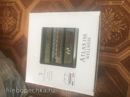 Продаю: Пастораскаточная машина marcato atlas 150