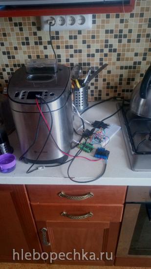 Идеальная хлебопечка своими руками на Arduino