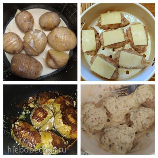 Картофель «Гармошка» и паровые котлеты в мультиварке Redmond