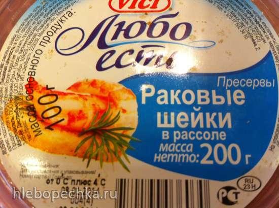 Раковые шейки в сливочно-сырном соусе