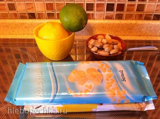 Цитрусовые конфеты с фисташками