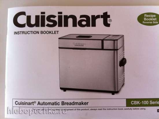 Хлебопечка Cuisinart
