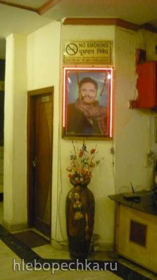 Индия (Бодх Гайя, Варанаси, Дели)