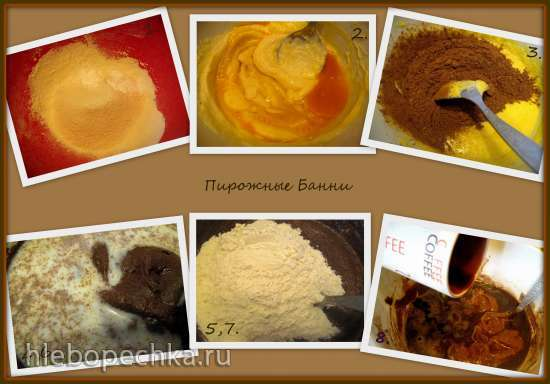 Пирожные Банни  (Chocolate Cake Squares (Grandma Hermalin's))