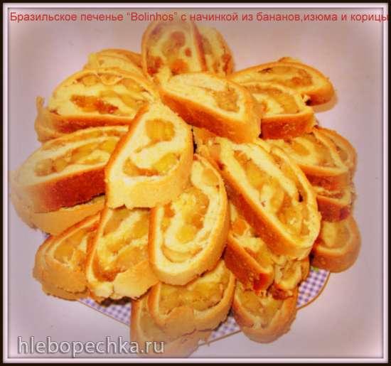 Печенье Болиньос (Bolinhos)