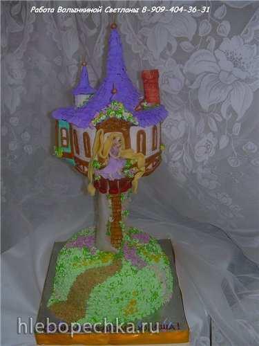 Торт Рапунцель в башне (мастер-класс)
