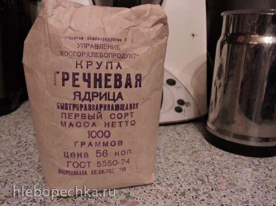Рассольник по-русски с гречкой