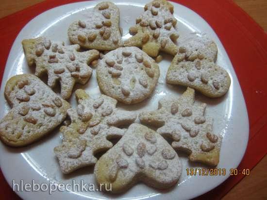 «Бабушкин пирог» (torta della nonna)