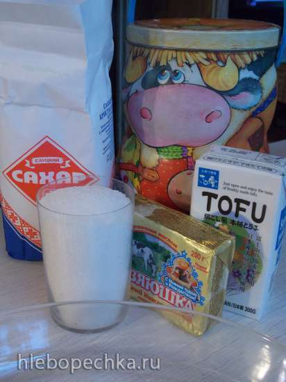 Ватрушка постная в японском стиле с тофу