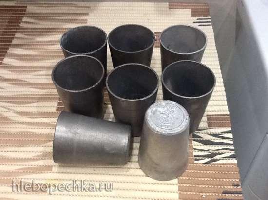 Продам алюминиевые формы для выпечки ромовых баб