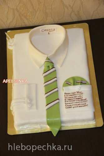 Воротник к торту Мужская рубашка
