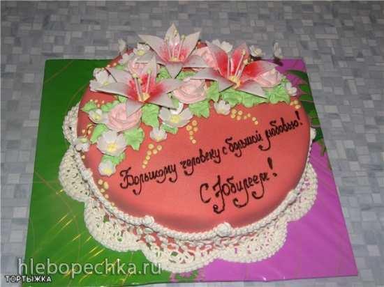 Делаем надпись на торт (мастер-класс)