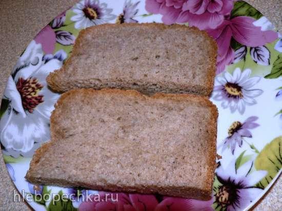 Хлеб Агротуризм