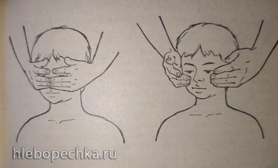 Система физической реабилитации для людей с заболеваниями органов дыхания