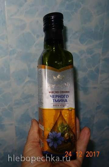 Кто пробовал масло семян чёрного тмина?