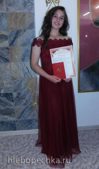 Дочь поступает в институт в Москве