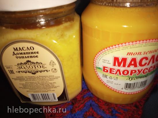 Белорусское топлёное масло. Что скажете о качестве?