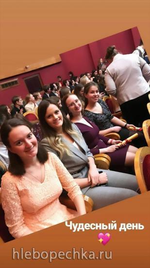 Обучение дочери в институте в Москве