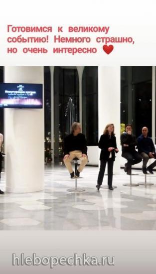 «Зарядье». 24-часовая инаугурация одного из самых больших органов Европы