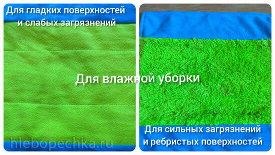Greenway (Гринвэй)