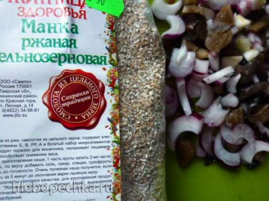 Каша в горшочке из манки ржаной цельнозерновой с ялтинским луком и лесными грибами