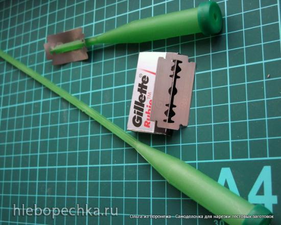 Лезвие для нарезки теста Matfer, ножи для нарезки теста