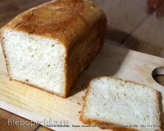 Пульман - хлеб для сэндвичей