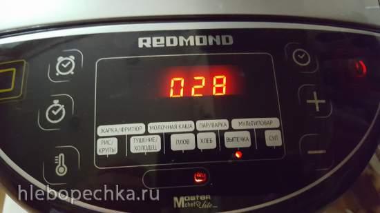 Мультиварка Redmond RMC-IHM301 с индукционным нагревом
