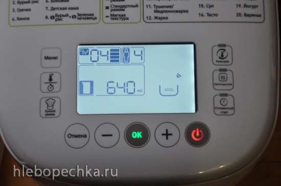 Мультиварка Tefal Multicook&Grains RK9001