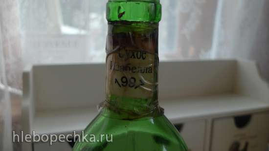 Петух в вине (coq au vin)