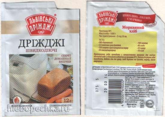 Mirta BM2088. Морковный хлеб
