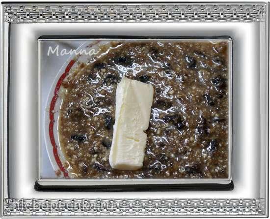 Ореховая паста с медом, кэробом и сухофруктами